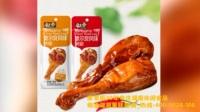 湖南休闲食品厂家 湖南休闲食品批发 廖掌柜食品厂