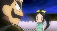 [Nobunaga no Shinobi][35]