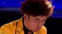 2017英国达人秀-疯狂的日本人, 吃掉剃须刀片