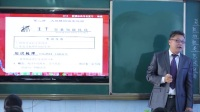 武汉江夏实验高中