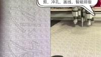 沙发座套坐垫裁剪机圆刀切割机18766188750
