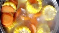 大棒骨玉米养生汤