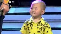 评委模仿3岁萌宝张俊豪, 看张俊豪的表情简直能把人笑到肚子疼!