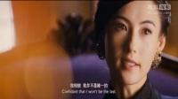 张柏芝危险关系激情吻戏视频片段