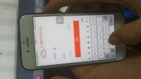 iOS  ipv6
