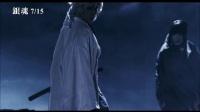 【动作/喜剧/冒险】《银魂 真人版》中文正式预告 完成度真高