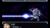 (更新中)超级机器人大战a(阿尔法)布利特篇 中文剧情 第37关