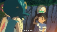 Pocket_Monsters_Sun&Moon 29
