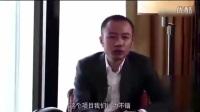 2017年做什么最赚钱,听俞凌雄说_0004