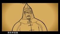 纪录片 大国工匠