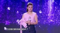 20170520东方卫视《妈妈咪呀》第五季总决赛-张棋惠(1)