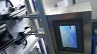 芜湖聚仁技研设计制作冷料井自动切除设备