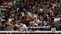 NBA总决赛第四场官方微电影 170611