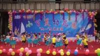 09 战豆+欢乐萤火虫