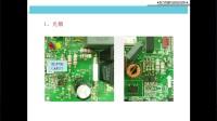 变频空调维修技术视频教程-格力变频空调常见故障维修