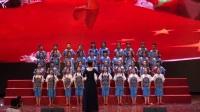 亳州九中小学组     学生大合唱