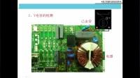 变频空调维修技术视频教程 1-2 格力变频空调维修视频-常见故障