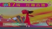 美女演绎中国风舞蹈《大鱼》,全场都看呆了