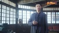 汪苏泷&霍尊《梦诛缘·夏聚》官方MV