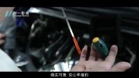 广州本田广城店宣传片