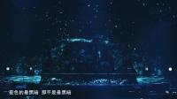 五月天 《少年他的奇幻漂流》航向无限Life版MV