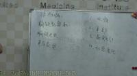 中医针灸正骨推拿整脊培训 王永斌 双定点临床按摩疗法(神仙一把抓)治疗颈椎病的手法