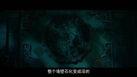"""京城81号2 """"惊悚四大发明""""特辑"""