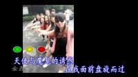冷水江金鼎2017武功山游记