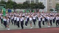 校园集体舞比赛苍海高中现场展示2017年梧州市中小学校园集体舞比赛