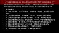 北京大学翻译硕士英语考研专业课备考重点