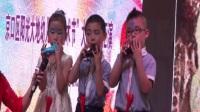 镇江阳光大地幼儿园苏宁广场演出录像实况
