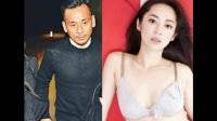 澳门娱乐大亨搂日本辣模热舞 正宫第三者反应截然不同