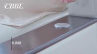北欧现代实木电磁炉餐桌-4