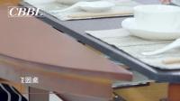 北欧现代实木电磁炉餐桌-6