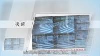 深圳市金纵横科技有限公司智能人行过街摆闸系统专业生产厂家