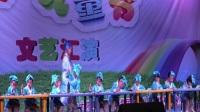 金太阳幼教庆祝2017国际六一儿童节文艺汇演