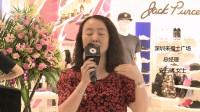 匡威深圳来福士店开业仪式