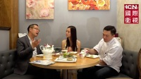 名人食谈--王室茶园 中国人在美国开的甜品店