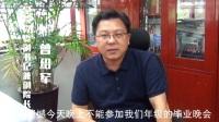 壹叁 壹柒——南京理工大学公共事务学院2017届本科生毕业纪念视频