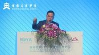博雅俊商学院-马光远-2017中国经济新方位与战略应对
