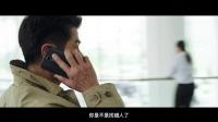 电影《破•局》首曝预告片 郭富城王千源棋逢对手硬碰硬