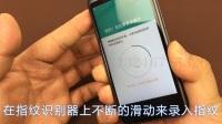 精仿三星w2017手机怎么样评测