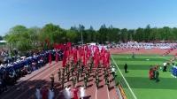 2017克山县第二十九届体育运动会(精彩集锦)