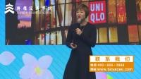 博雅俊商学院-张泉灵-我为什么离开央视做投资?