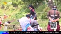 涉钓英雄传20170613期:一百公斤的战役