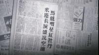 国产老bob电竞_牡丹