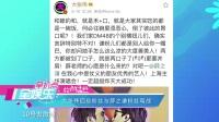 国产电视剧迷倒日本观众 杨幂刘恺威同框不戴婚戒 170614 优酷超级剧集海量发布
