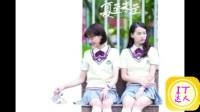 """《夏至未至》""""真""""闺蜜档上线"""