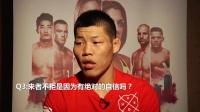 李景亮:我想更快拿到UFC金腰带