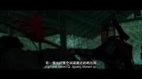 太阳城集团Suncity Group - 《荡寇风云》宣传片